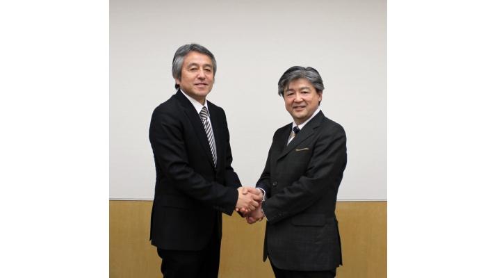 神奈川大学と神奈川県中小企業家...