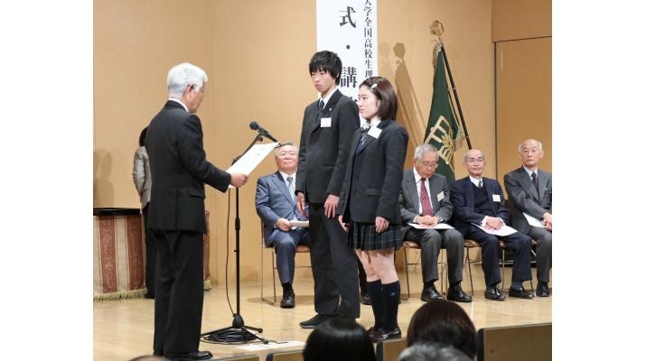 神奈川大学が、先端科学者と未来...