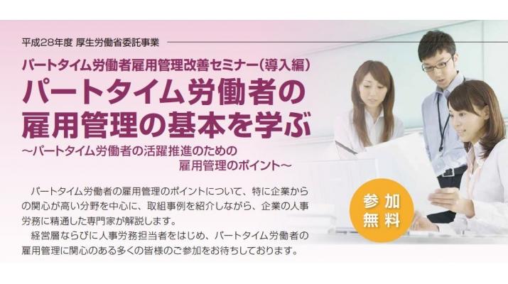 みずほ情報総研株式会社