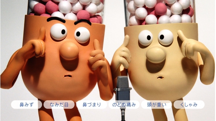 グラクソ・スミスクライン・コンシューマー・ヘルスケア・ジャパン株式会社