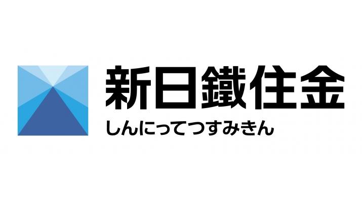 新日鉄住金 平成29年7月九州北部...