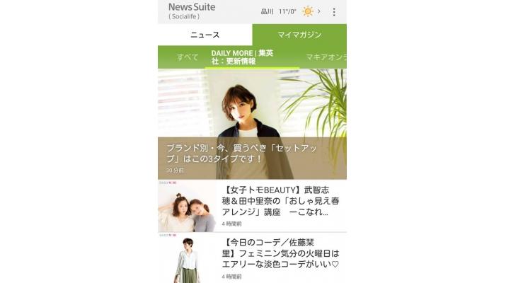 ソニー株式会社
