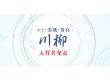株式会社ハイサイド・コーポレーション
