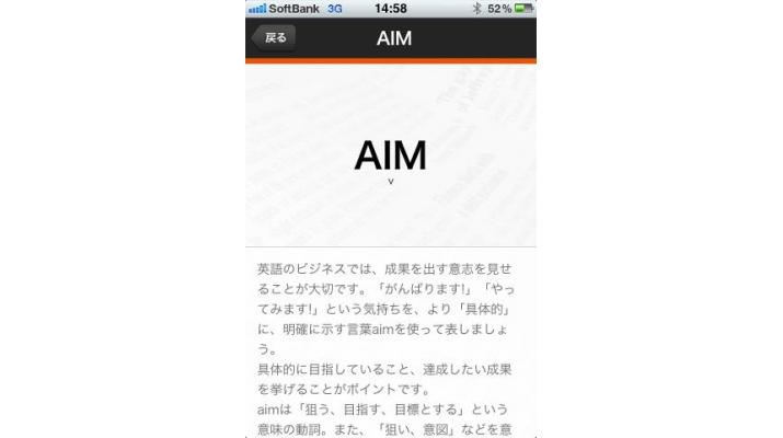 財団法人NHKサービスセンター