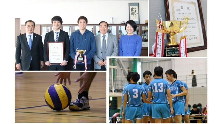びわこ成蹊スポーツ大学