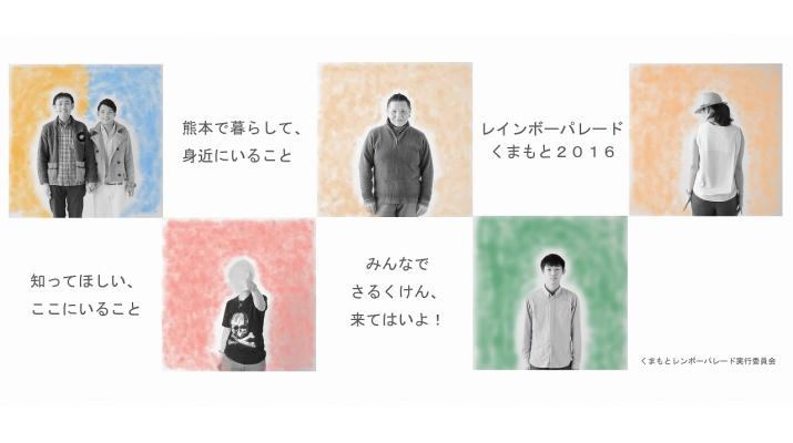 虹色PRパートナー
